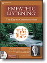 Empathetic Listening - DVD