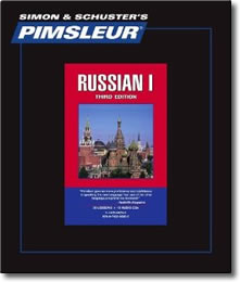 Russian 1 Language Course